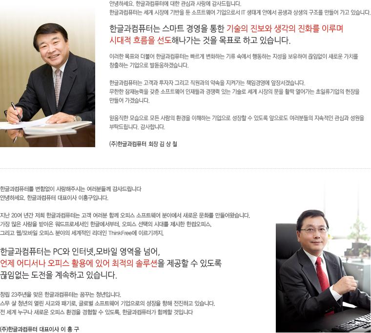 CEO �λ縻